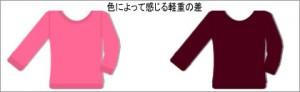 colorimage03